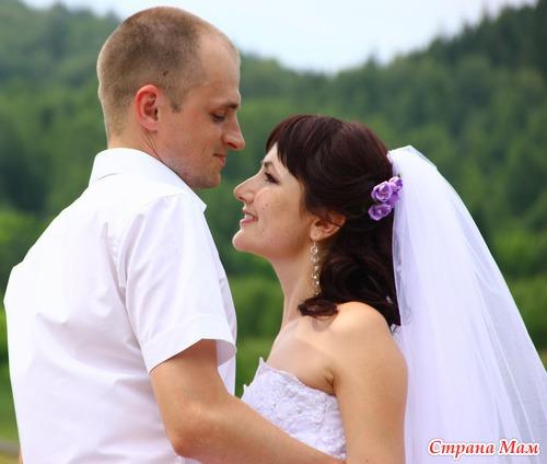 Всё началось со свадьбы