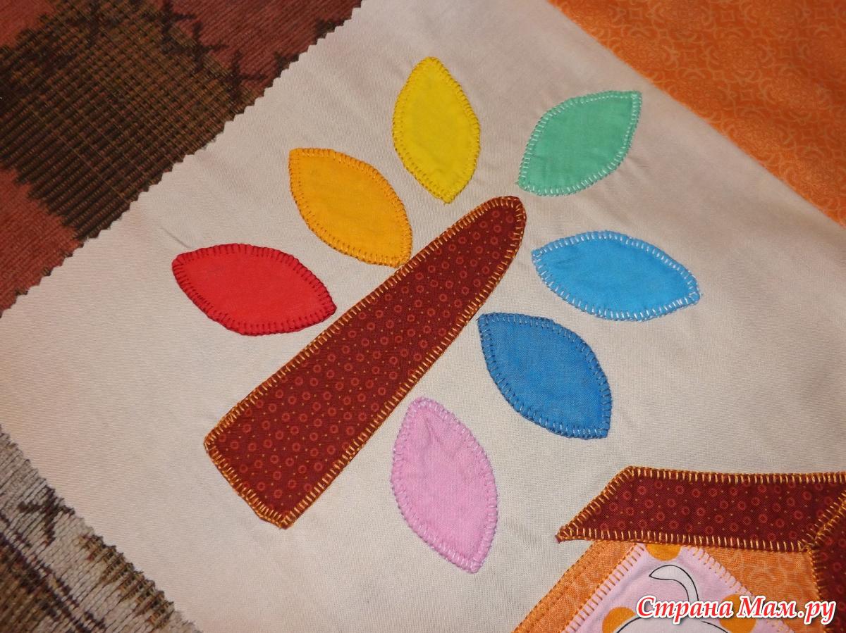 Как правильно сделать аппликацию на ткани из ткани