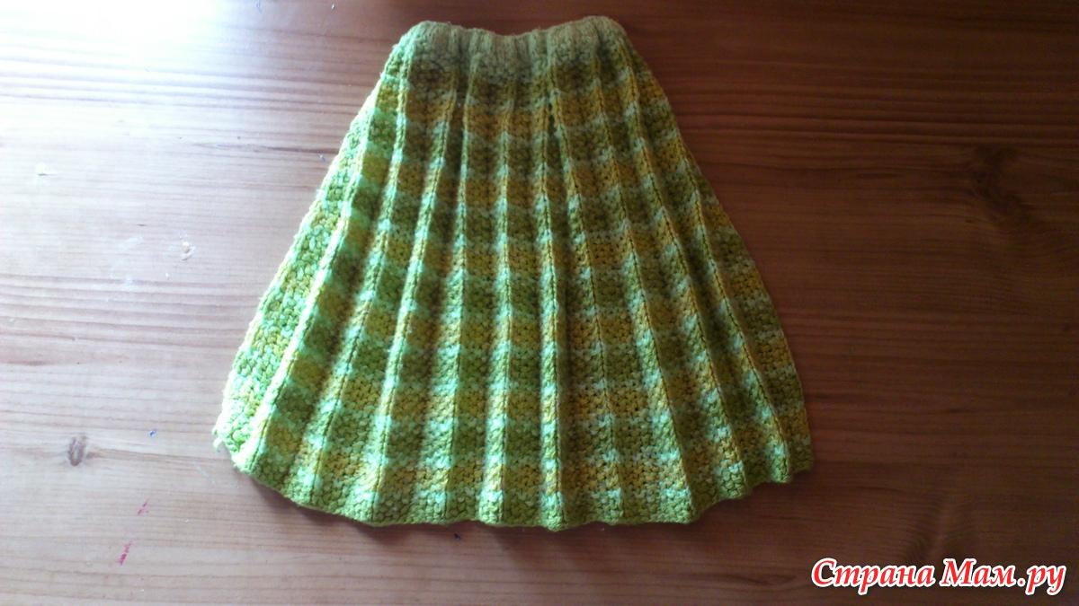 Вязание юбки гофре спицами