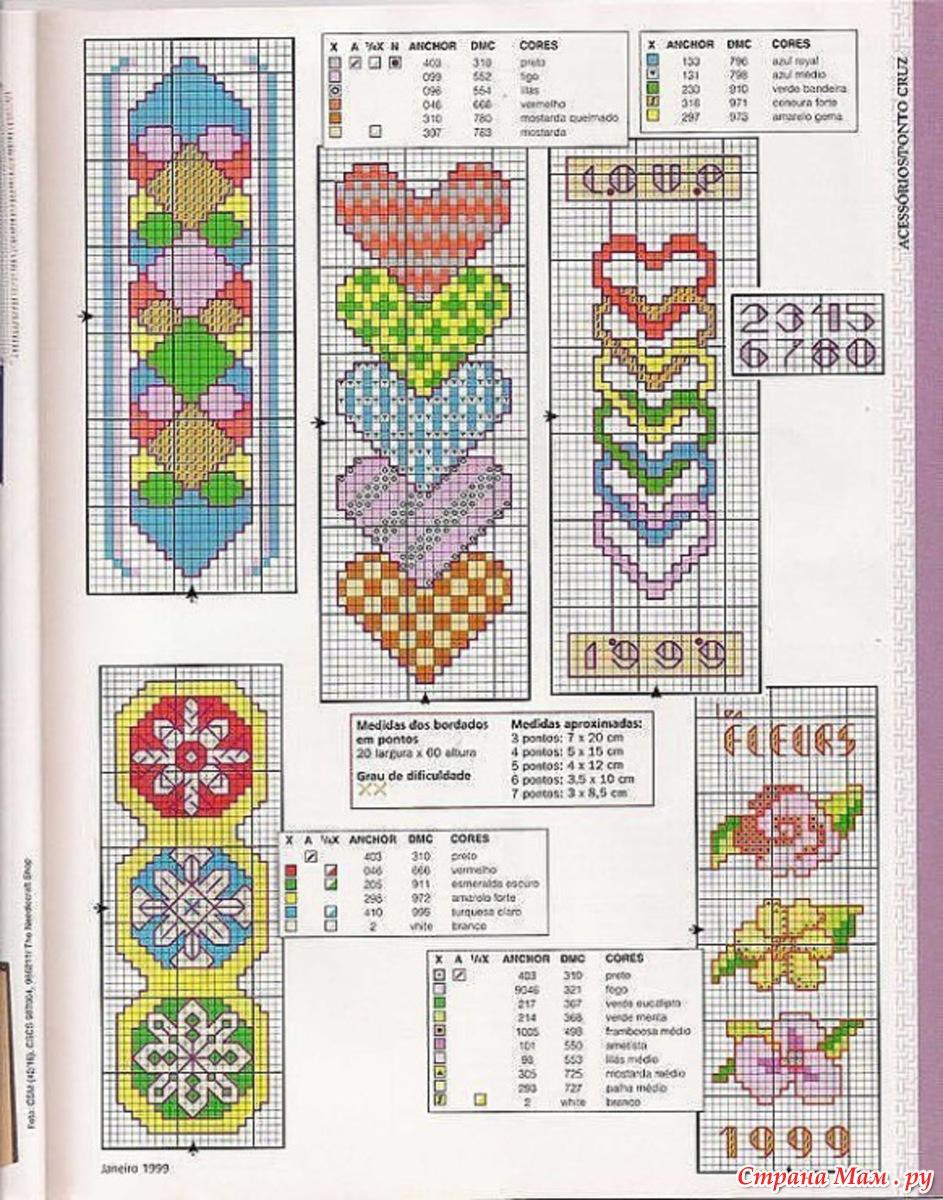 Схемы вышивок крестом закладки для книг