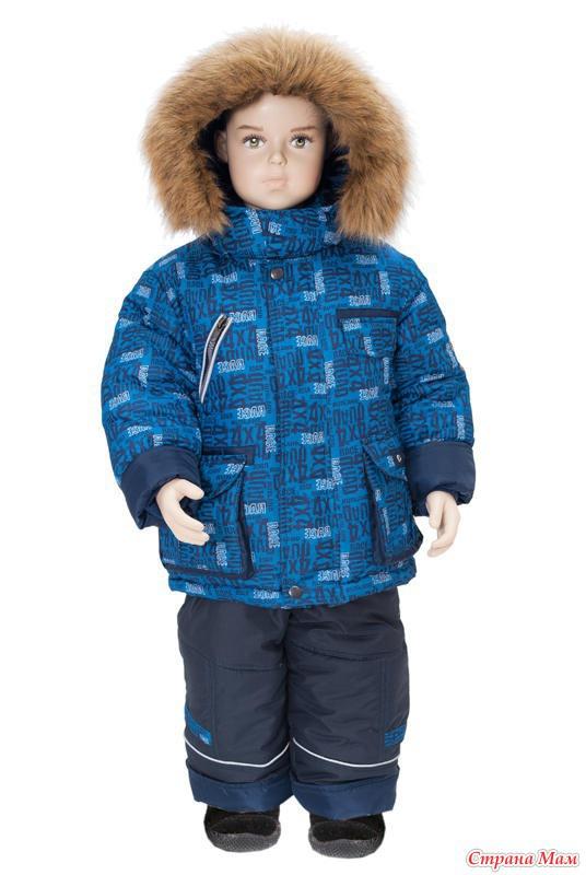 Зимняя Одежда На Мальчика