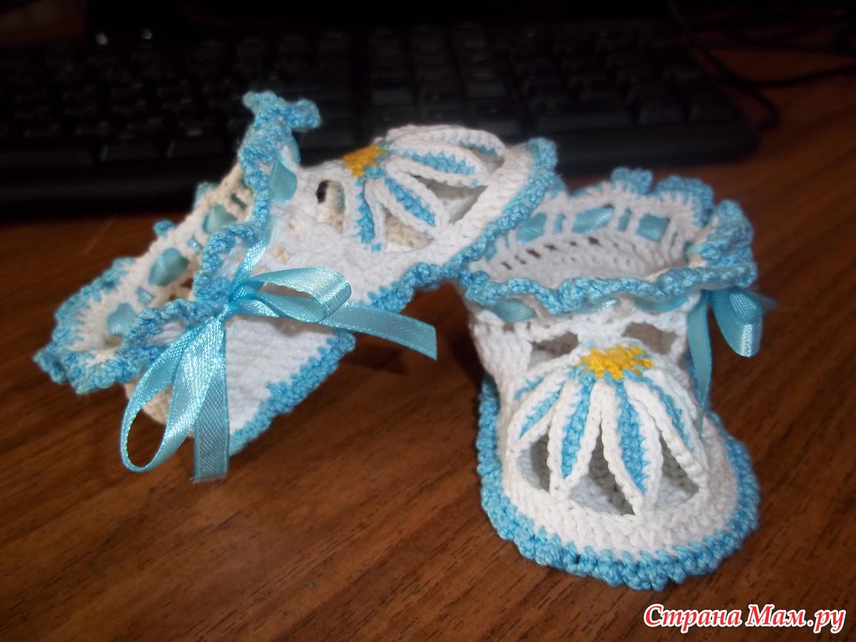 Вязание пинетки с бисером