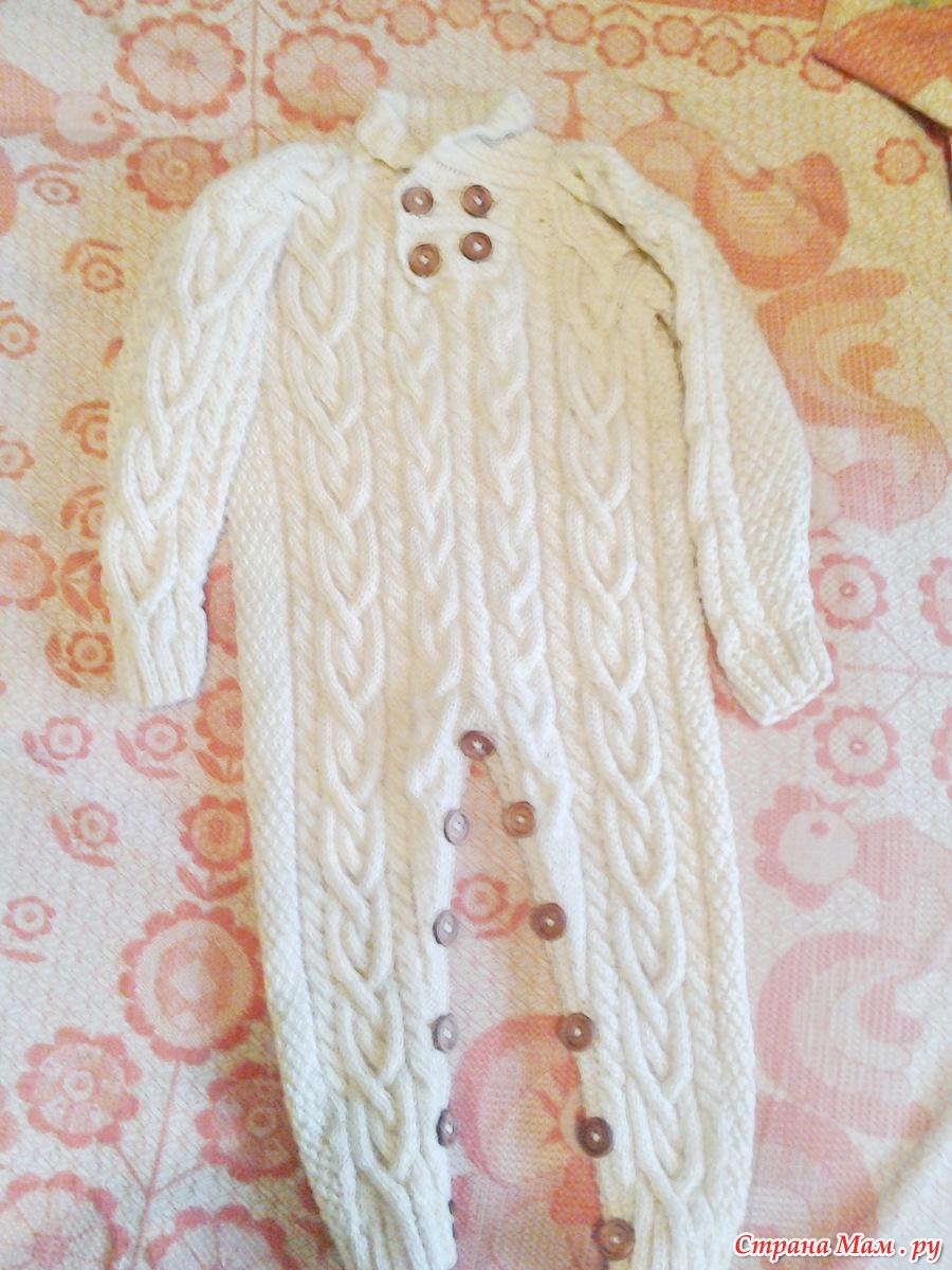 схема вязания спицами комбинезонов детских