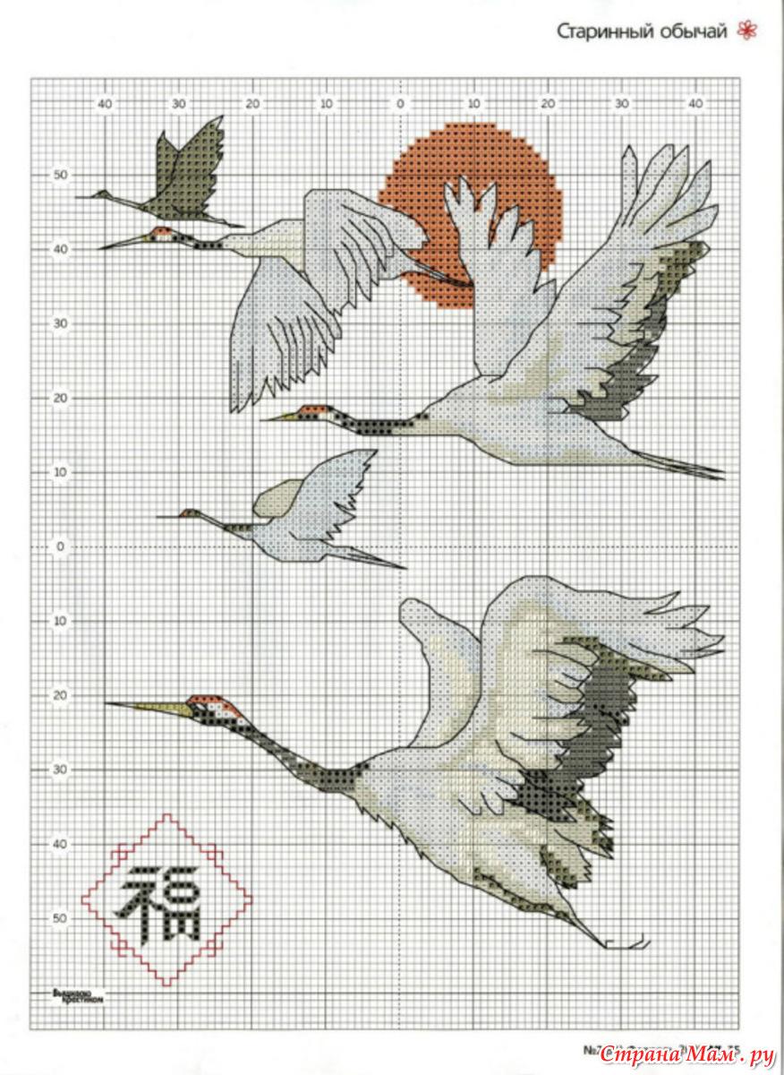Вышивка крестиком схемы японские мотивы