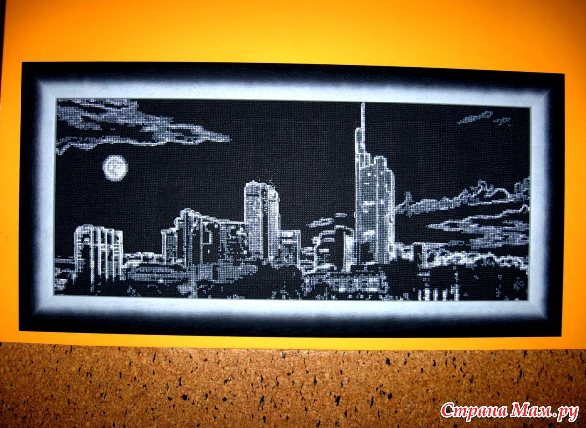 Вышивка ночной город фото