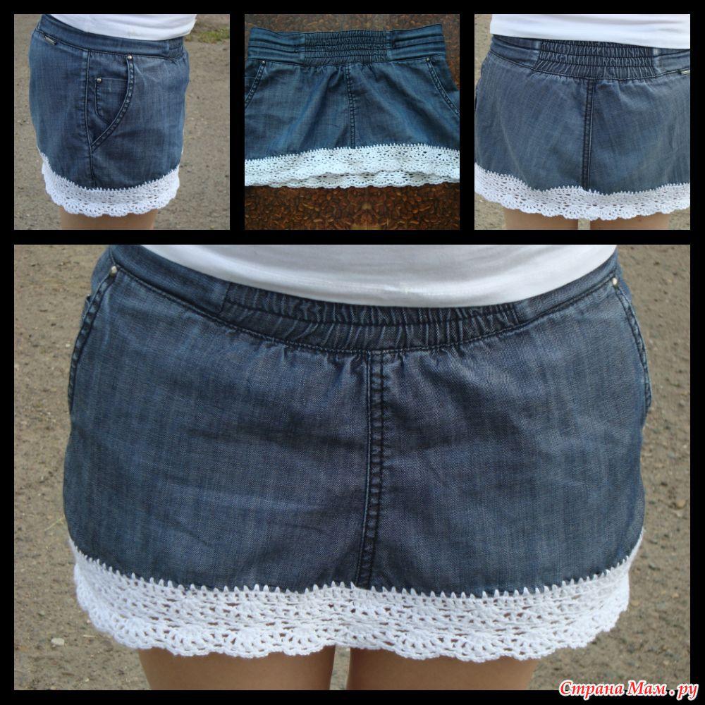 Как самостоятельно сшить джинсовую юбку 16