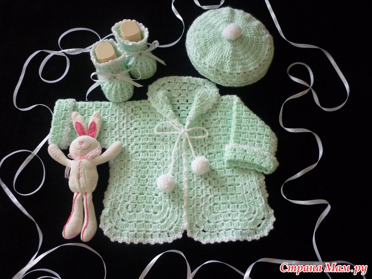 Вязание для новорожденных крючком с фото 156