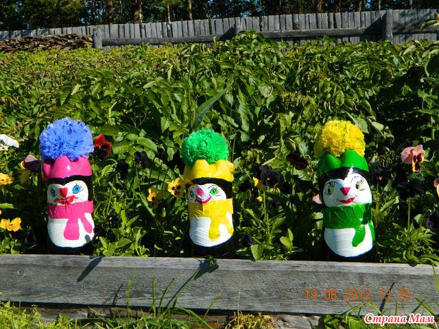 Поделки из пластиковых бутылок 5 л для сада и огорода фото и описание