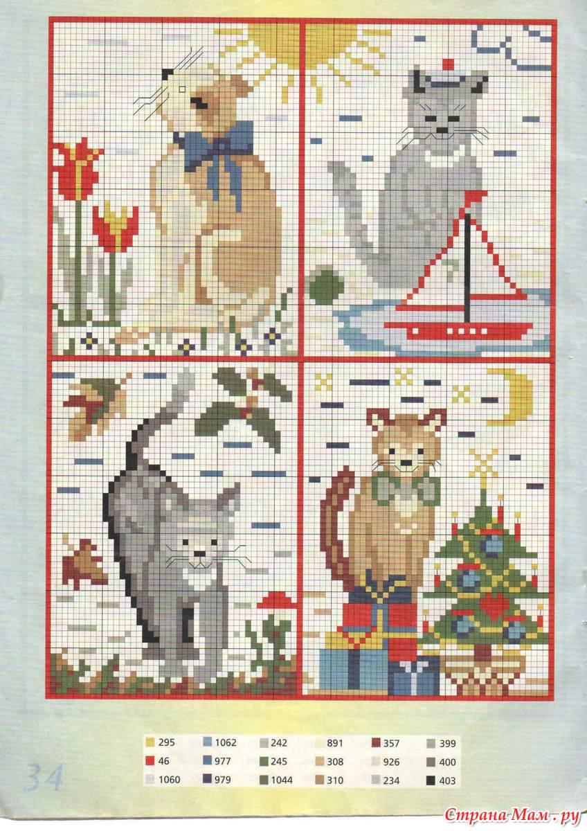 Кошки вышивка схемы из журналов