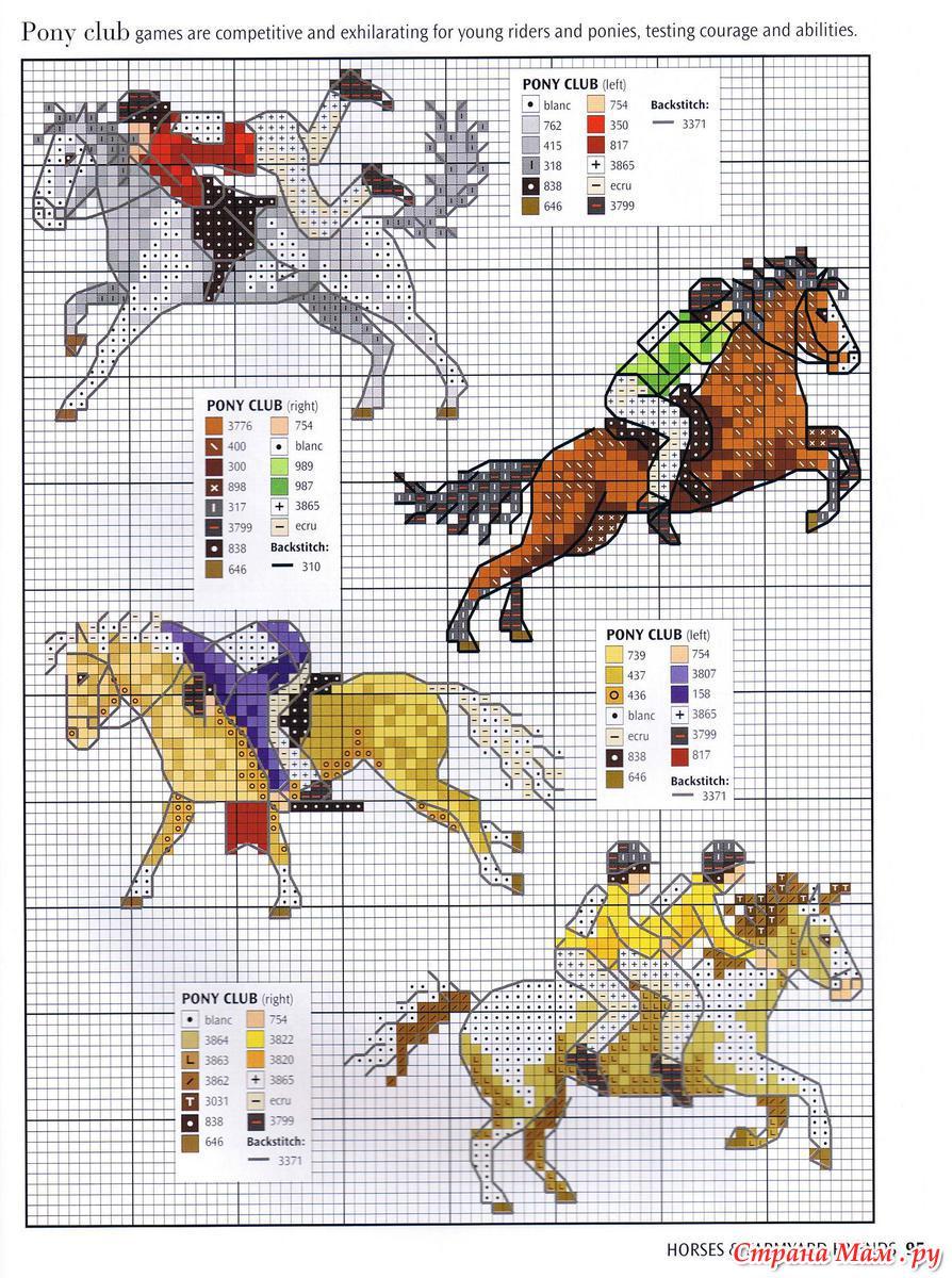 Схемы с лошадью вышивка крестом