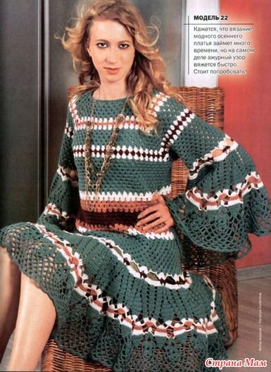 Вязание платья теплые крючком