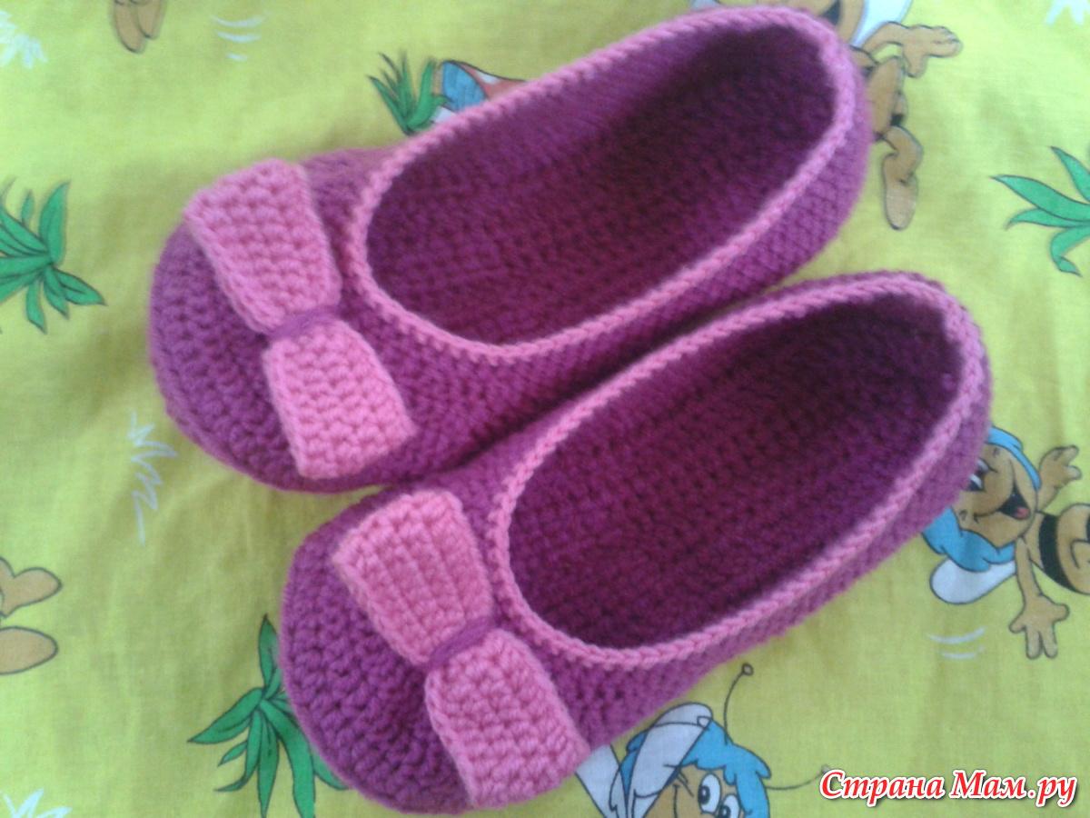 Вязание тапочки для ребенка