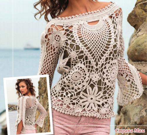 Inusualmente hermoso suéter
