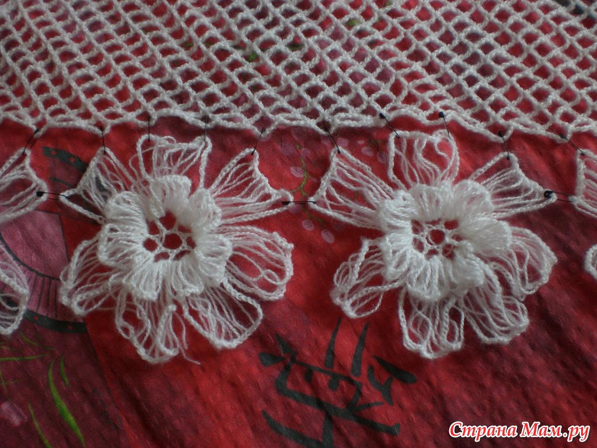 Вязание на вилке цветов