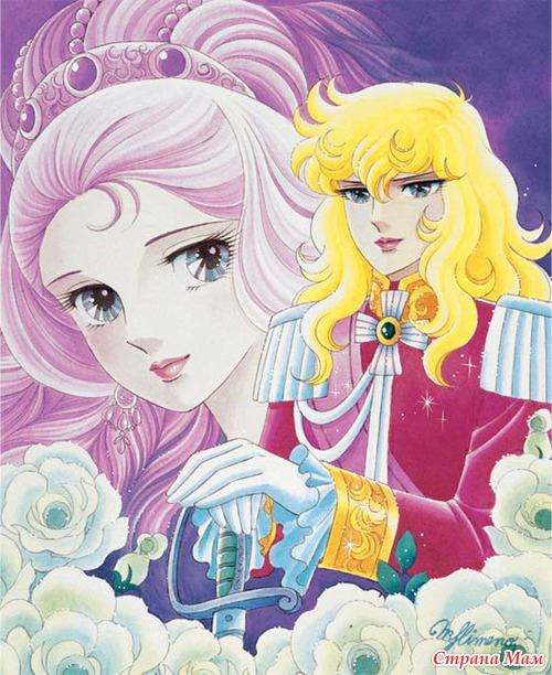 The Rose Of Versailles Episode 40: Роза Версаля/ Леди Оскар / The Rose Of Versailles (1979