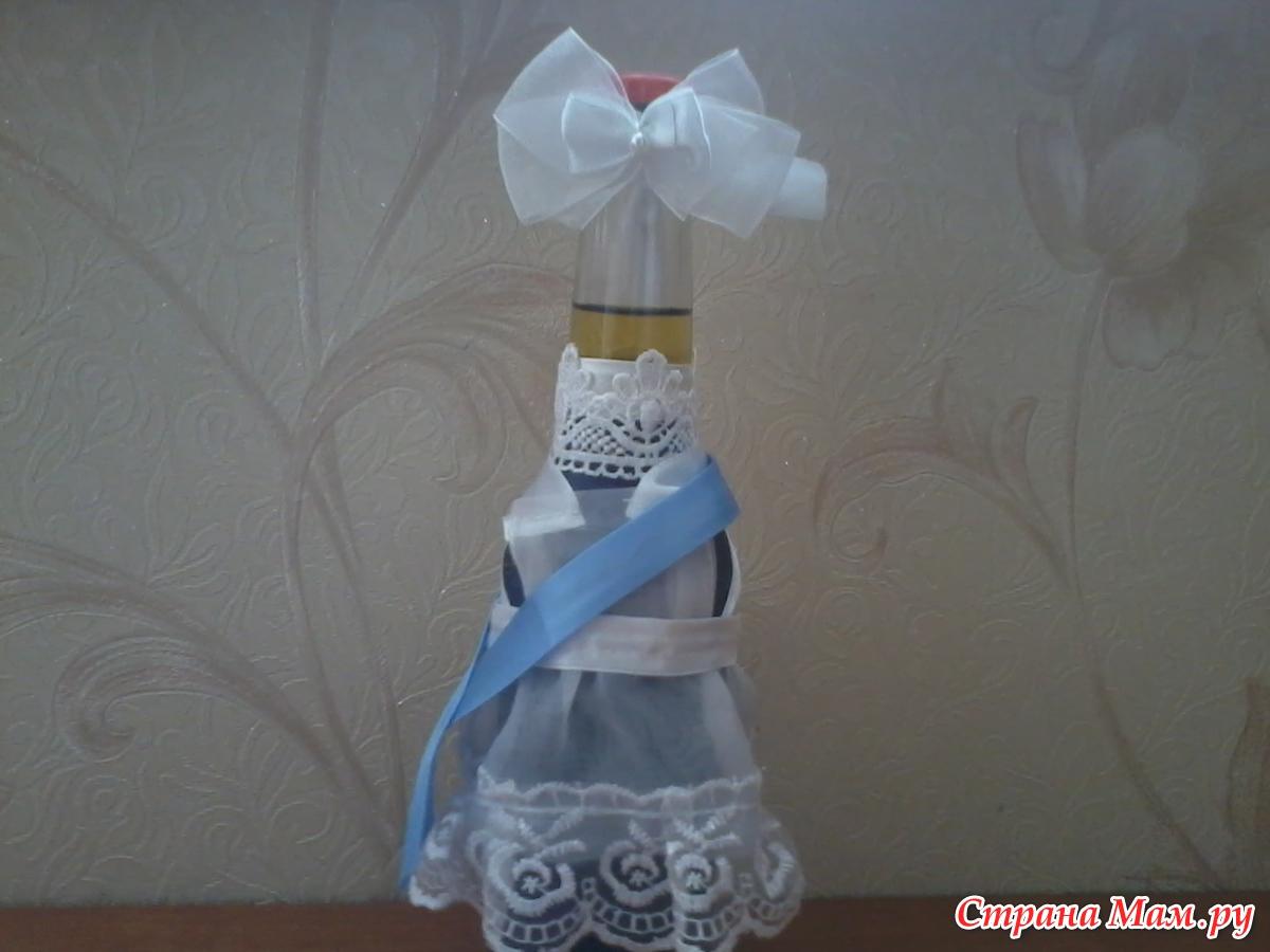 Галстук из лент на бутылку своими руками