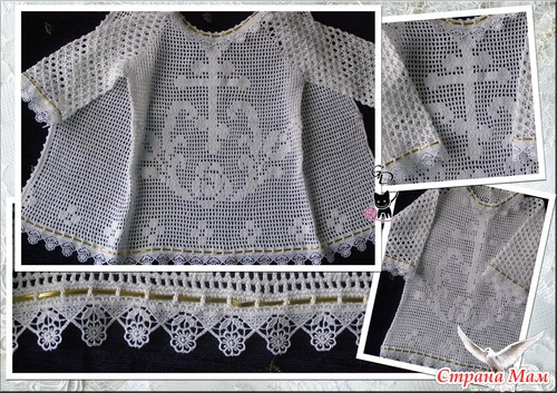 Крестильная рубашка - хвастик, схема узора.