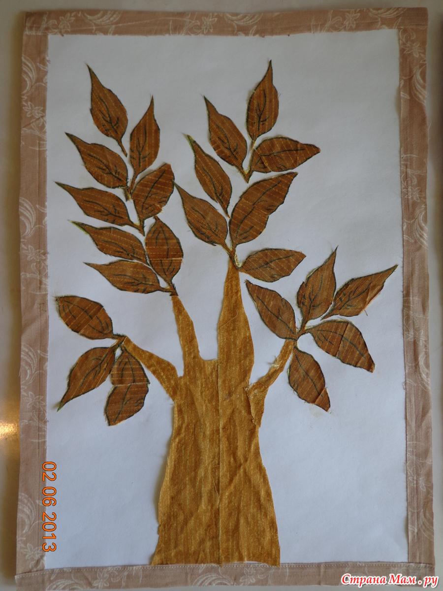 Деревья из ткани своими руками фото и