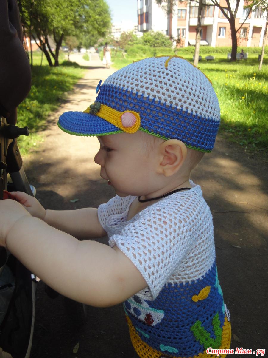Кепка с козырьком для мальчика