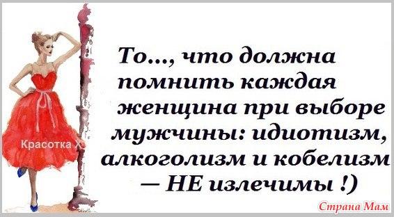 soblaznil-simpatichnuyu-zhenshinu-druga-krasiviy-seks