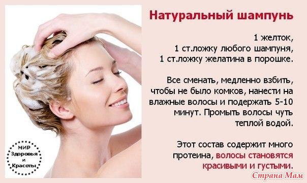 Как сделать маску для волос в домашних условиях с витаминами