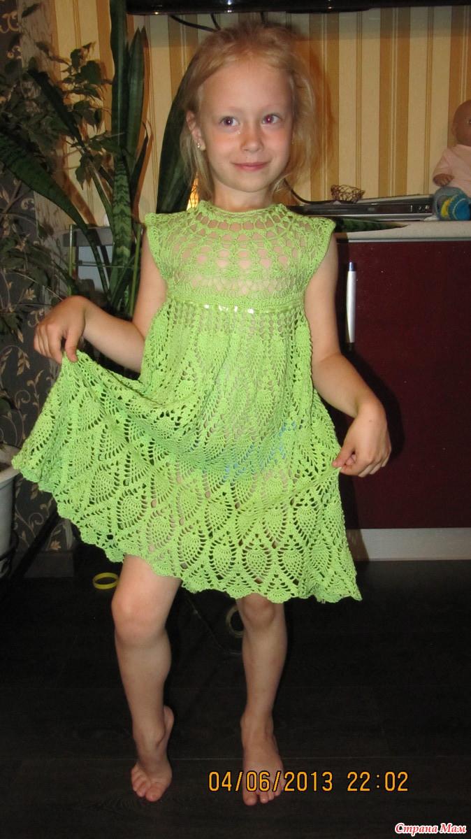 Ажурное Платье Для Девочки С Доставкой