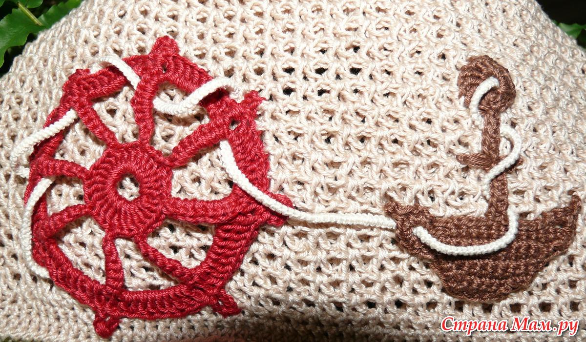 Схема вязания штурвала