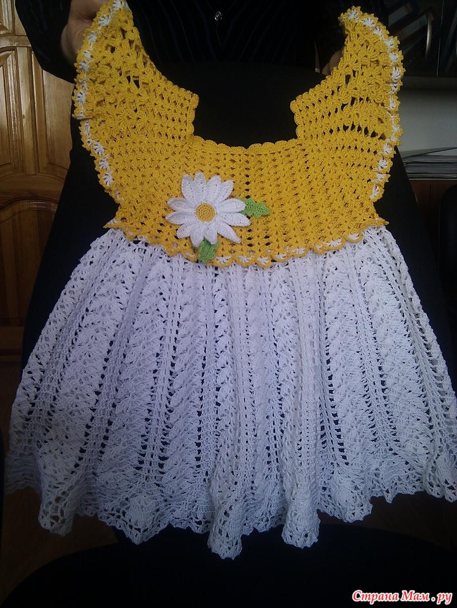 Вязание платья лужок 1 часть 24