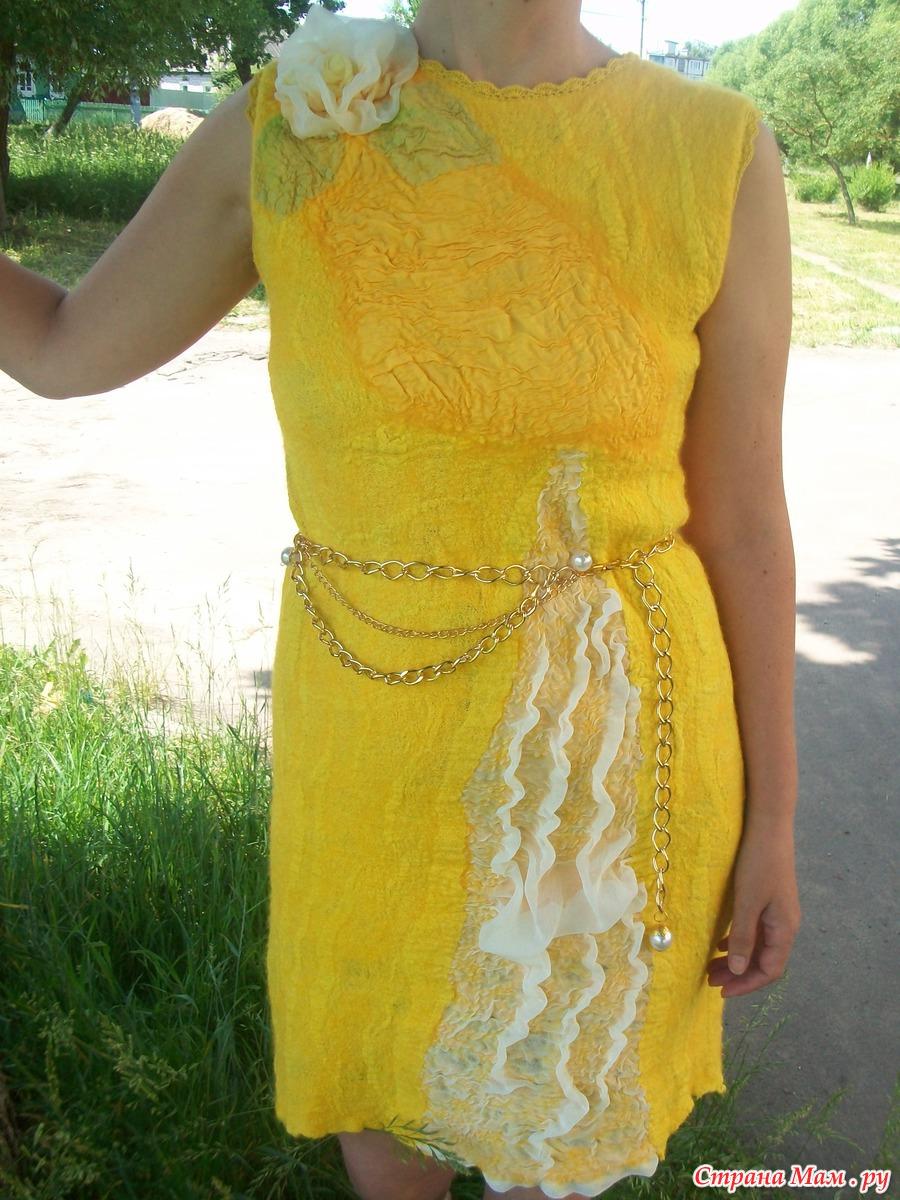 Валяние юбка на марле