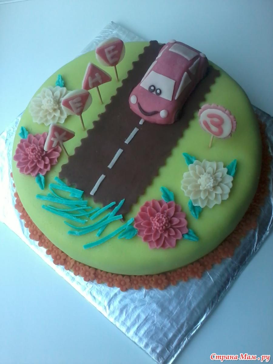 Как украсить торт для мальчика, Торт на день рождения 29