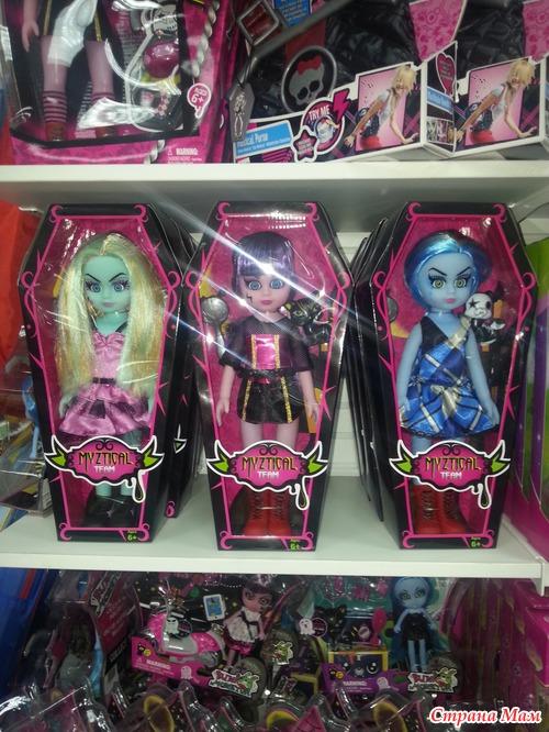 Зомби-игрушки,гламурные мертвецы-норма или берспредел??!? 8541092_42995thumb500