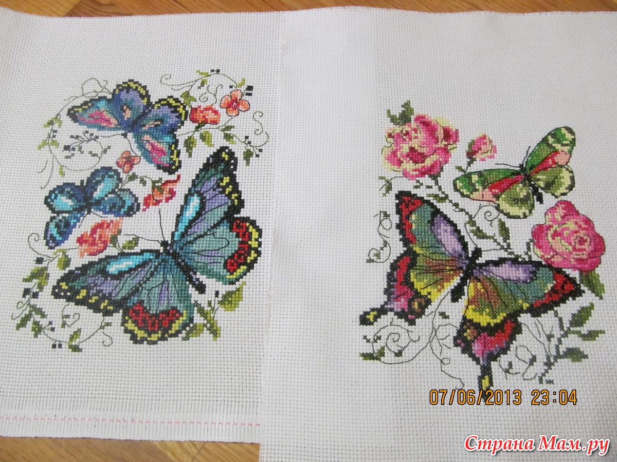 Схема вышивки махаон чудесная игла 69