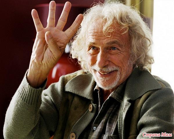Седой дед снимается в комедиях фото 754-68