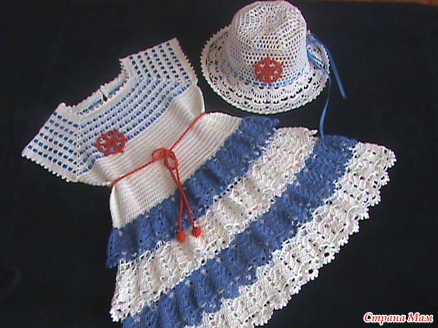 Платье на девочку в морском стиле крючком