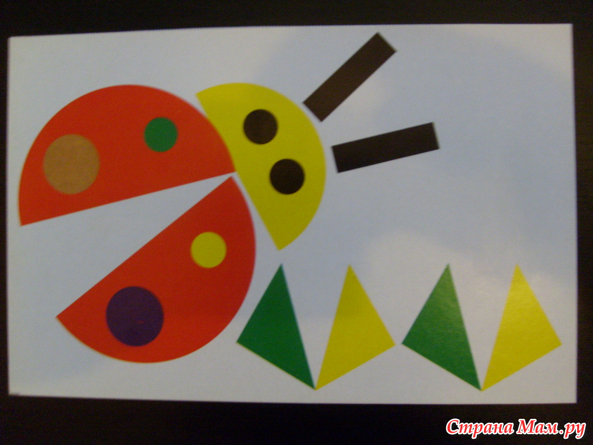 Конструирование и поделки из геометрических фигур
