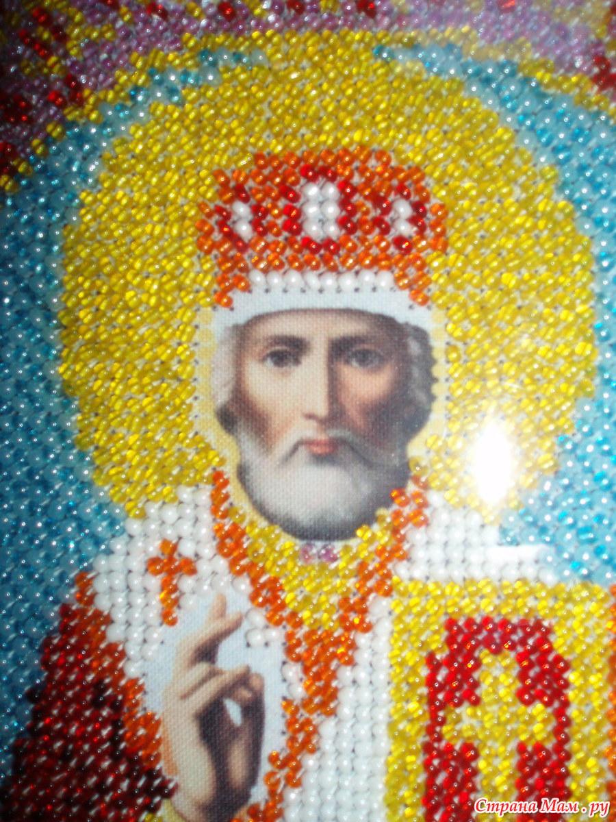 Вышивка бисером Николай чудотворец и как вышивать икону крестом по схеме