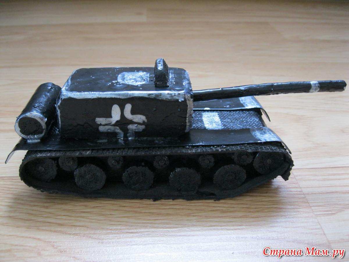 Как сделать танк поделку на 9 мая своими руками