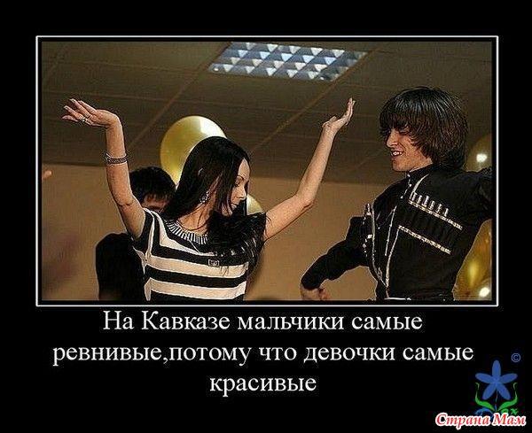 Дагестанцы Не Любят Короткие Юбки