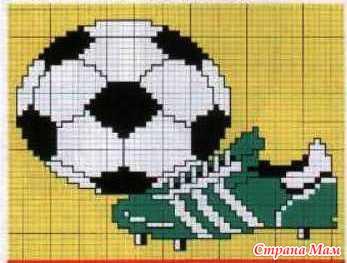 Схема вышивки крестом футбольные