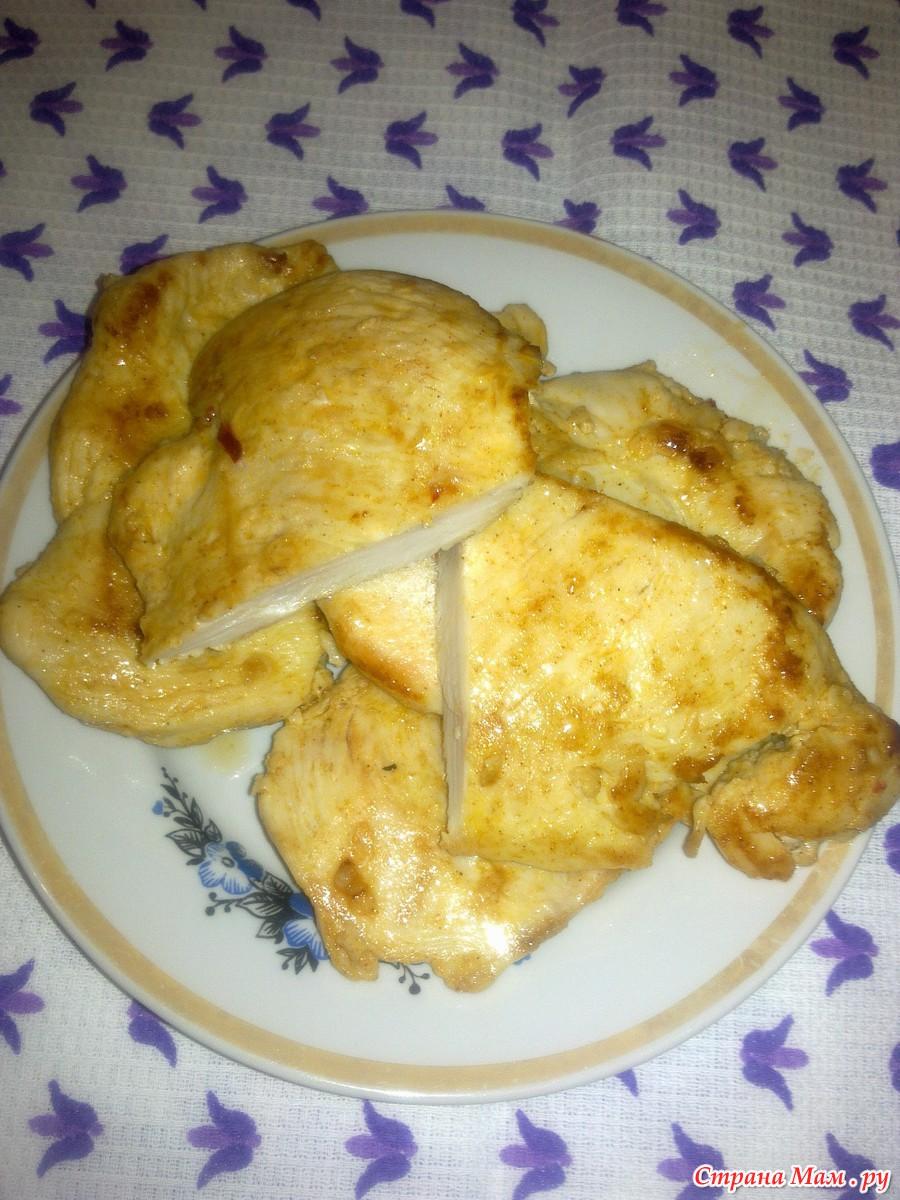 Куриное филе сочное рецепт
