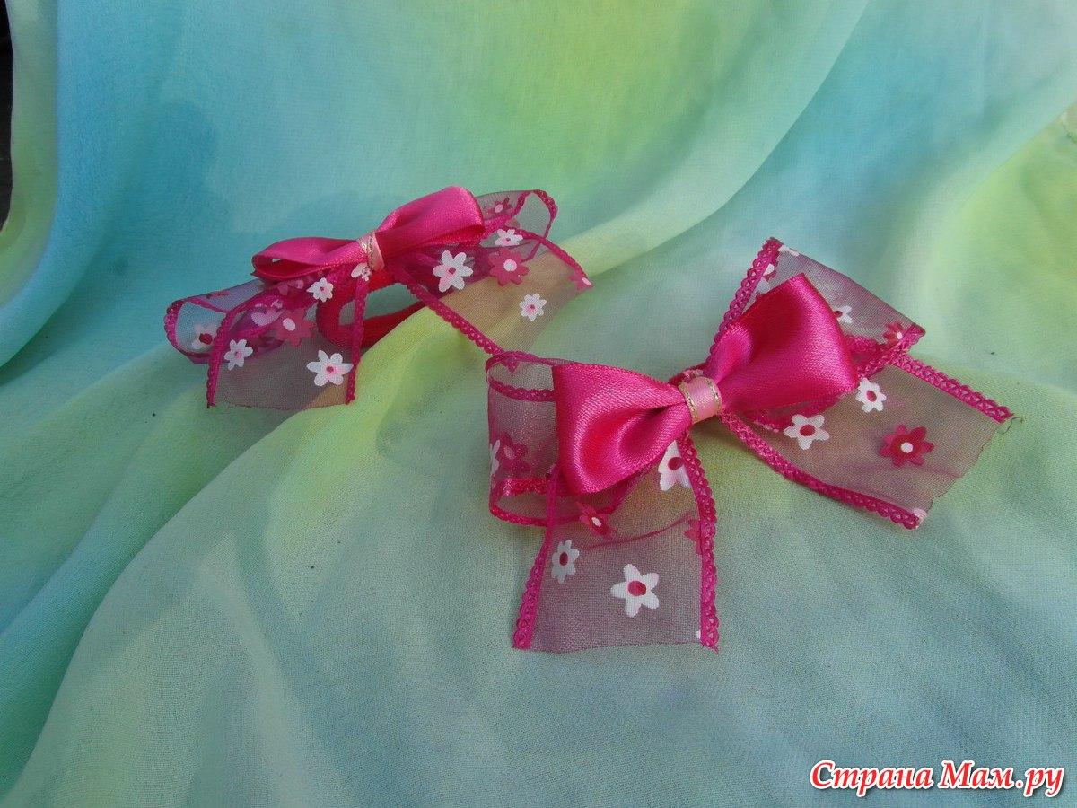 Банты для девочек своими руками из лент