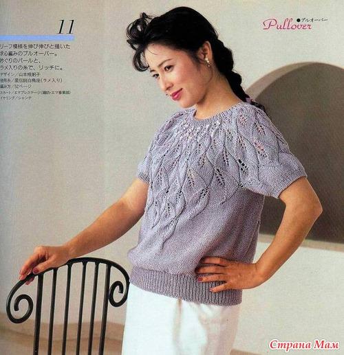 Сиреневый пуловер с коротким рукавом и круглой кокеткой спицами