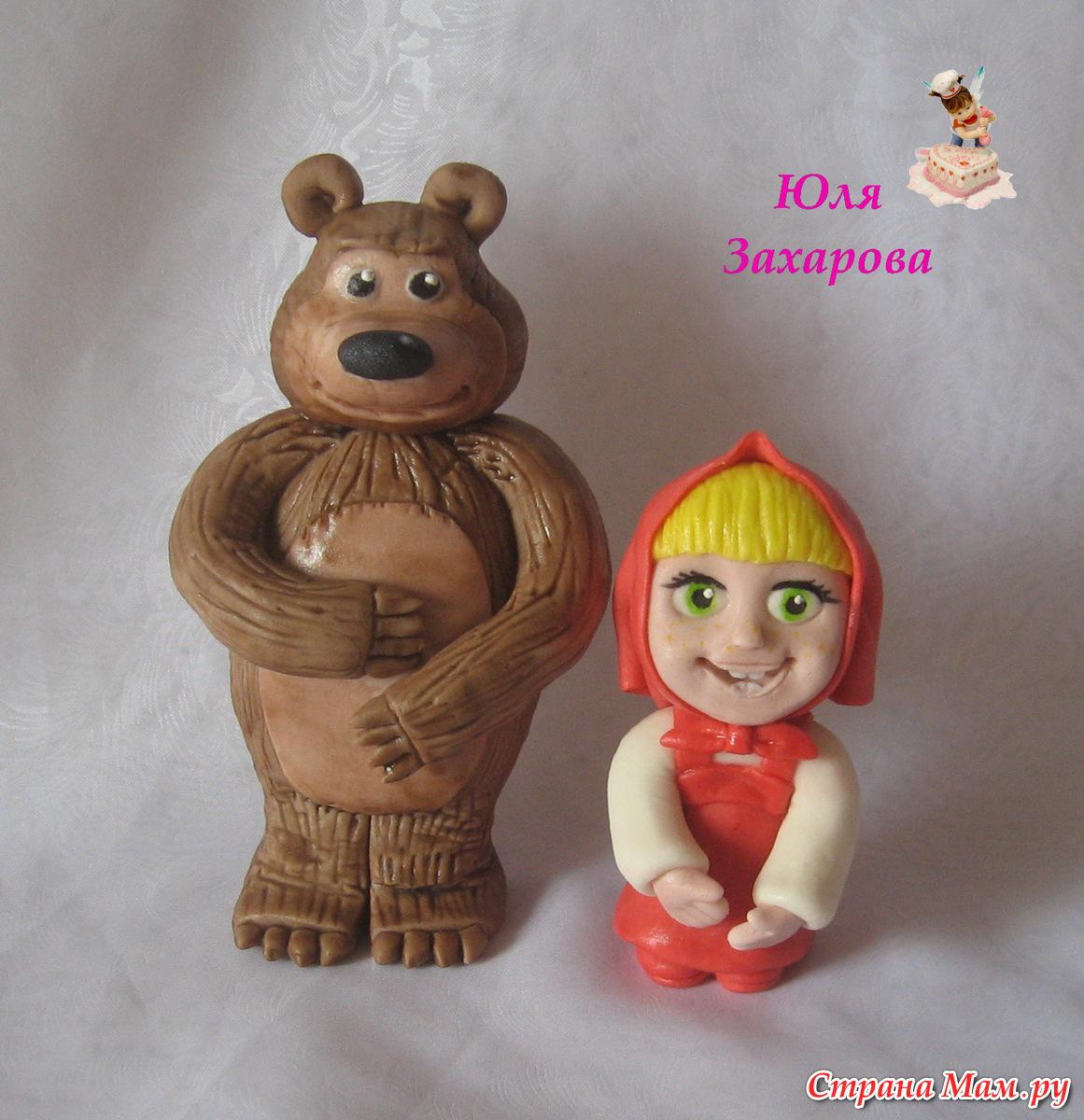 Маша и Медведь из пластиковых бутылок и монтажной пены 65