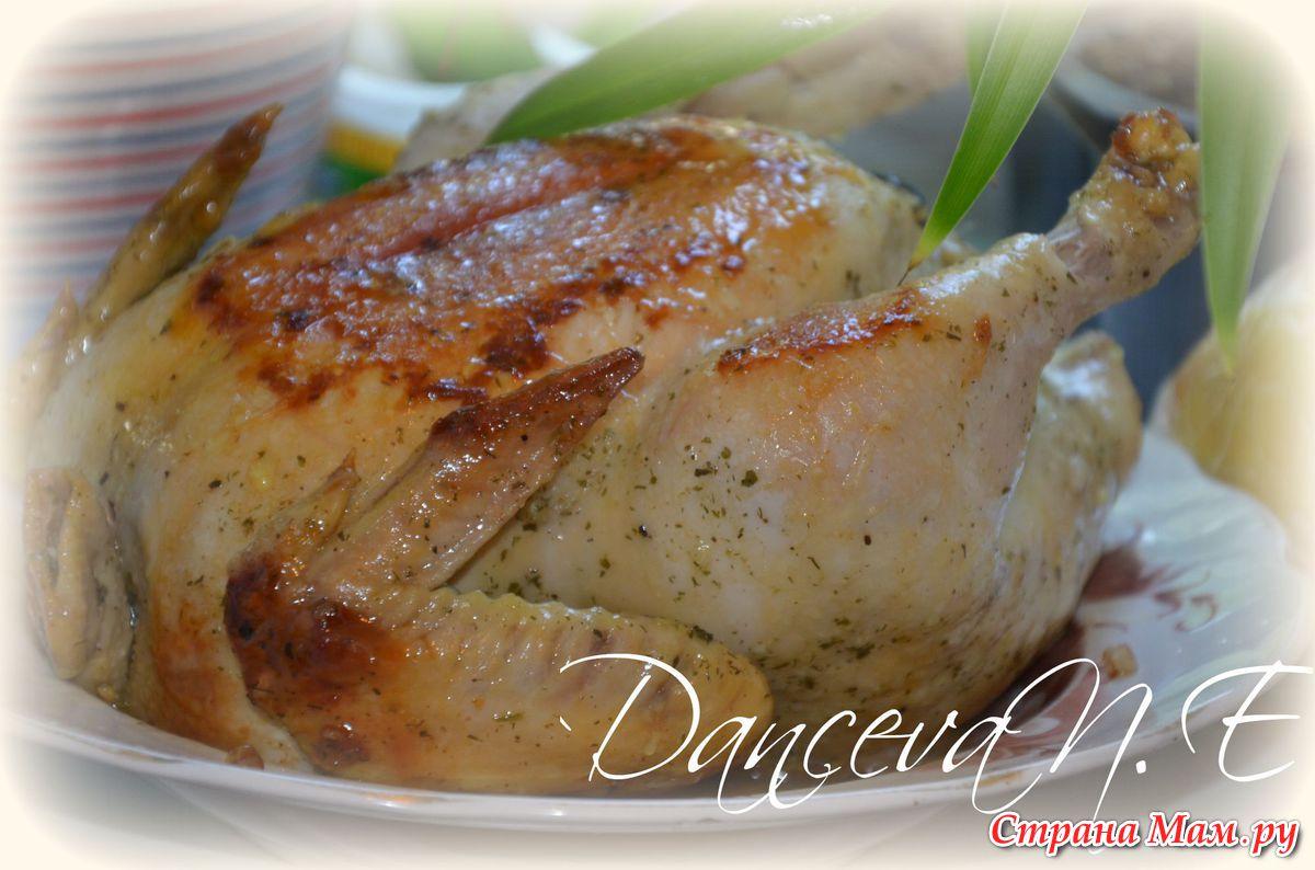 Курица в мультиварке рецепты с фото целиком