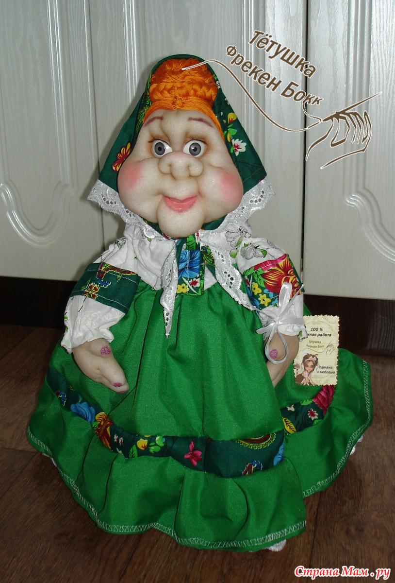 Кукла из капрона на бутылке мастер класс пошаговое фото