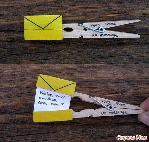 Как сделает письмо оригинальным