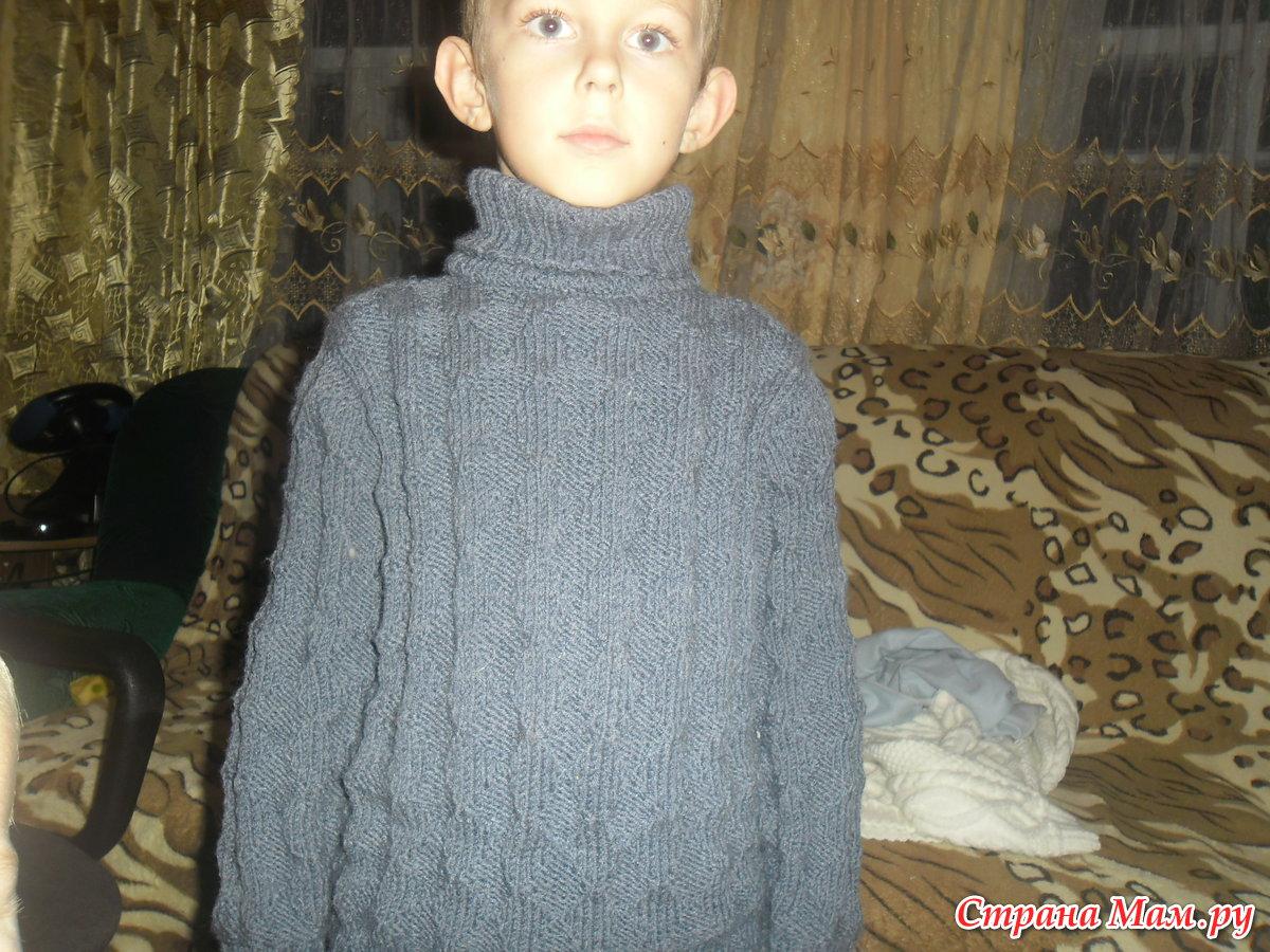 Пуловер Из Мериносовой Пряжи Доставка
