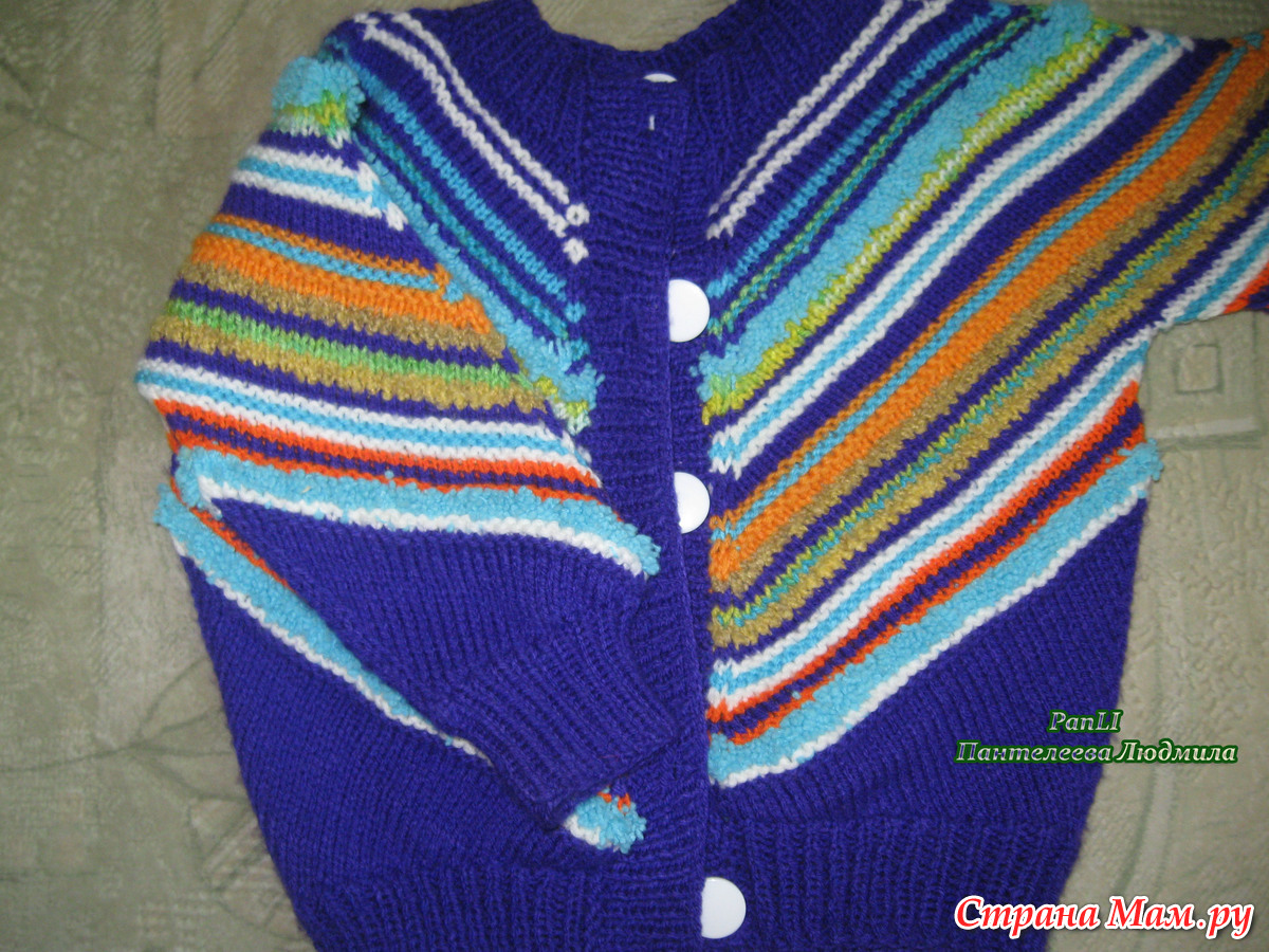 Страна мам вязание для детей кофточки