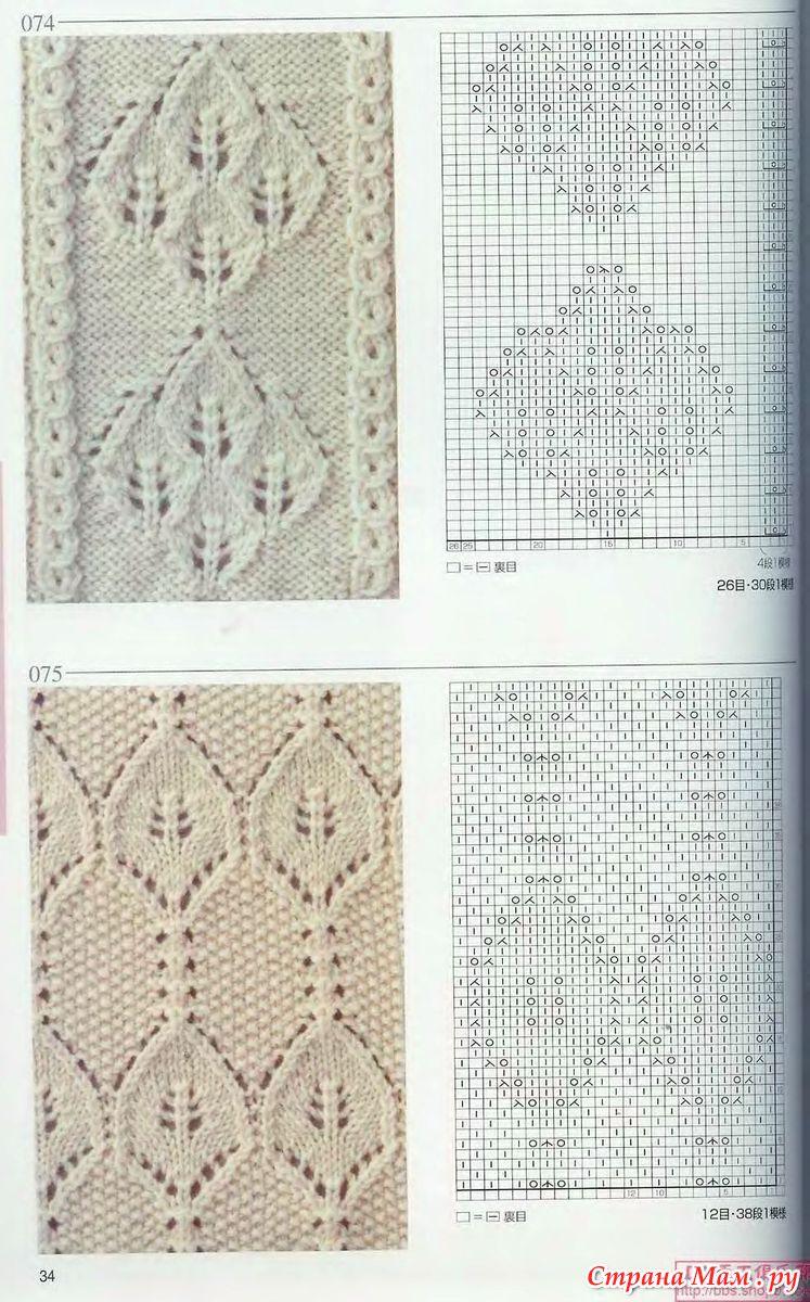 Японский ажур по вязанию спицами