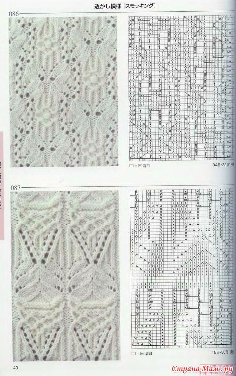 Вязание спицами японские модели узоры
